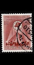 Buy THAILAND [1966] MiNr 0467 ( O/used )