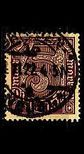 Buy GERMANY REICH Dienst [1920] MiNr 0033 c ( O/used )