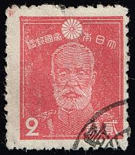 Buy Japan #259b Gen. Maresuke Nogi; Used (1Stars)  JPN0259b-01XRS