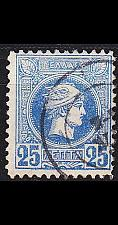 Buy GRIECHENLAND GREECE [1889] MiNr 0081 a A ( O/used )