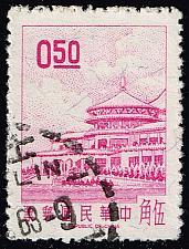 Buy China ROC #1540 Sun Yat-sen Building; Used (3Stars) |CHT1540-06XVA