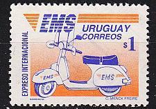 Buy URUGUAY [1994] MiNr 2058 ( O/used )