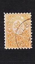 Buy BULGARIEN BULGARIA [1889] MiNr 0033 B ( O/used )