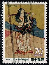 Buy Japan #1993 Okuni Kabuki Screen; Used (2Stars) |JPN1993-01XFS