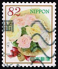 Buy Japan **U-Pick** Stamp Stop Box #156 Item 19 |USS156-19XFS