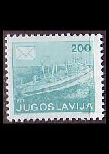 Buy JUGOSLAVIA [1986] MiNr 2176 D ( **/mnh ) Schiffe