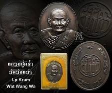 Buy RIAN LP KRUM WAT WANG WA THAI BUDDHA AMULET PENDANT LUCK MONEY PROTECT THAILAND