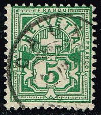 Buy Switzerland #72 Numeral; Used (0.75) (2Stars) |SWI0072-06XRS