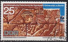 Buy GERMANY DDR [1970] MiNr 1587 ( OO/used )