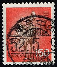 Buy Japan #1249 Bronze Phoenix of Uji; Used (1Stars) |JPN1249-02