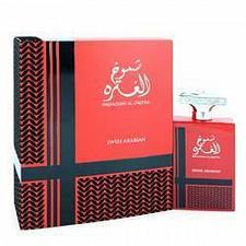 Buy Shumoukh Al Ghutra Eau De Parfum Spray By Swiss Arabian