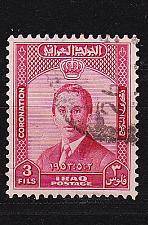 Buy IRAK IRAQ [1953] MiNr 0164 ( O/used )