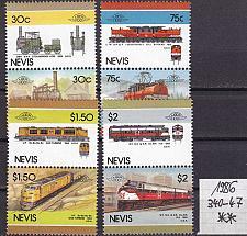 Buy NEVIS [1986] MiNr 0340-47 ( **/mnh ) Eisenbahn (Paare)