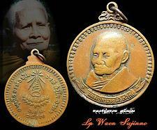 "Buy Rian Lp Waen Sujinno ""Roon 84"" Wat Doi Mae Pang BE.2517 Thai Buddha Amulet Charm"