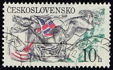 Buy Czechoslovakia **U-Pick** Stamp Stop Box #160 Item 23 |USS160-23XVA