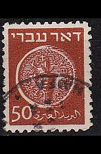 Buy ISRAEL [1948] MiNr 0006 x A ( O/used )