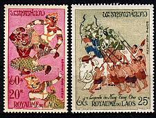 Buy LAOS [1962] MiNr 0113 ex ( */mh ) [01]