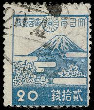 Buy Japan #338 Mt. Fuji and Cherry Blossoms; Used (2Stars) |JPN0338-01