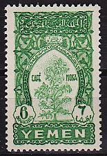 Buy YEMEN Nord North [1947] MiNr 0052 ( **/mnh )