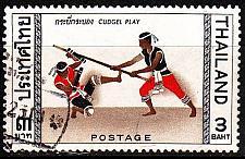 Buy THAILAND [1966] MiNr 0479 ( O/used ) Sport