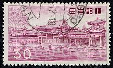 Buy Japan #636A Byodoin Temple; Used (2Stars) |JPN0636A-09XFS