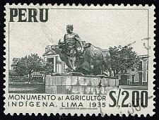 Buy Peru **U-Pick** Stamp Stop Box #158 Item 71 |USS158-71