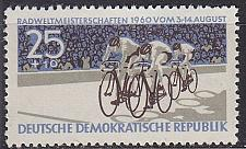 Buy GERMANY DDR [1960] MiNr 0780 ( **/mnh )