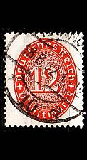 Buy GERMANY REICH Dienst [1927] MiNr 0129 ( O/used )