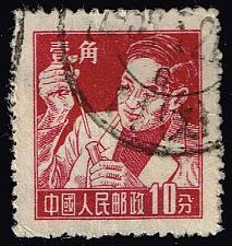 Buy China PRC #279 Scientist; Used (3Stars)  CHP0279-01XVA