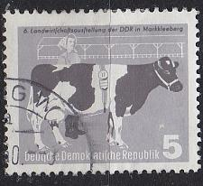 Buy GERMANY DDR [1958] MiNr 0628 ( O/used ) Tiere