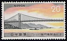 Buy Japan #1151 Kan Mon Bridge; MNH (3Stars) |JPN1151-06XVA
