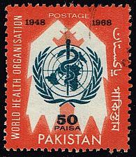 Buy Pakistan **U-Pick** Stamp Stop Box #154 Item 75 |USS154-75XVA