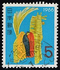 Buy Japan #858 Straw Horse; Used (4Stars) |JPN0858-17XVA