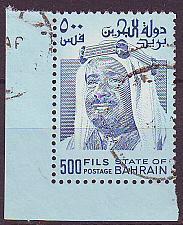 Buy BAHRAIN [1976] MiNr 0258 ( O/used )