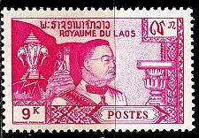 Buy LAOS [1959] MiNr 0091 ( **/mnh )