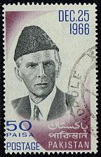 Buy Pakistan **U-Pick** Stamp Stop Box #154 Item 53 |USS154-53XVA