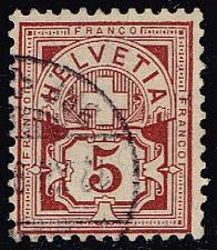 Buy Switzerland #71 Numeral; Used (0.80) (3Stars) |SWI0071-04XRS