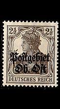 Buy GERMANY REICH Besetzung [OberOst] MiNr 0001 b ( **/mnh )