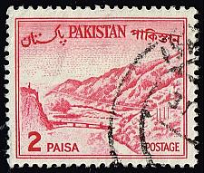 Buy Pakistan #130b Kyber Pass; Used (2Stars) |PAK0130b-02XVA