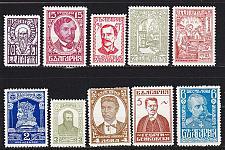 Buy BULGARIEN BULGARIA [1929] MiNr 0212-21 ( */mh )
