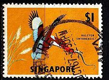 Buy SINGAPUR SINGAPORE [1962] MiNr 0066 Y ( O/used ) Vögel