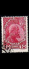 Buy LIECHTENSTEIN [1912] MiNr 0002 x ( O/used )