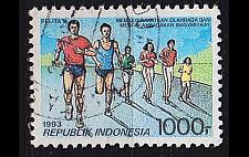 Buy INDONESIEN INDONESIA [1993] MiNr 1456 ( O/used ) Sport