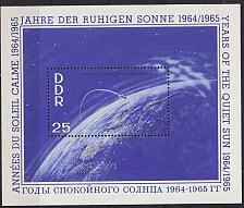 Buy GERMANY DDR [1964] MiNr 1081 Block 20 ( **/mnh ) Raumfahrt