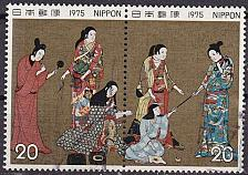 Buy JAPAN [1975] MiNr 1250+51 ( O/used ) Kultur