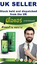 Buy 2 X Neo Hair Lotion Growth Root Hair Loss Tonic 120 ML (Hermes World Free Ship)