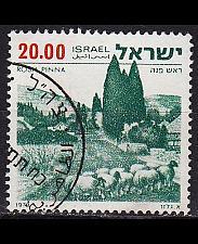 Buy ISRAEL [1978] MiNr 0765 x ( O/used )