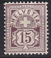 Buy SCHWEIZ SWITZERLAND [1882] MiNr 0057 X a ( oG/no gum )