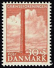 Buy Denmark #B21 Stone Memorial; MNH (4Stars) |DENB021-01
