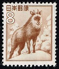 Buy Japan #560 Serow; MNH (3Stars) |JPN0560-13XVA